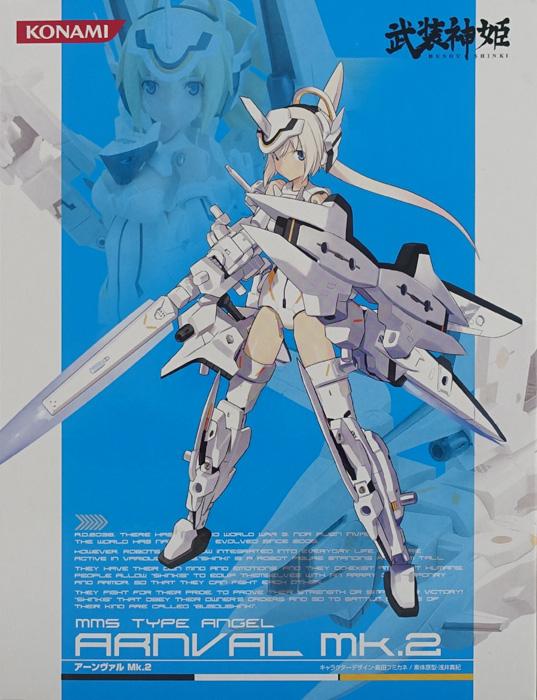 武装 神 姫 バトル マスターズ mk 2